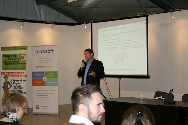ProLAN на II съезде профессионалов клиентоориентированного бизнеса